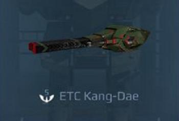 ETCKang-dae.png